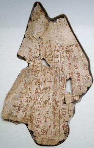 Archaic Chinese