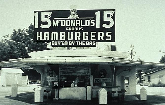 McDonald's Bar-B-Que