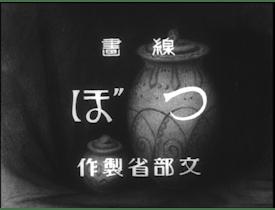 Senga Tsubo