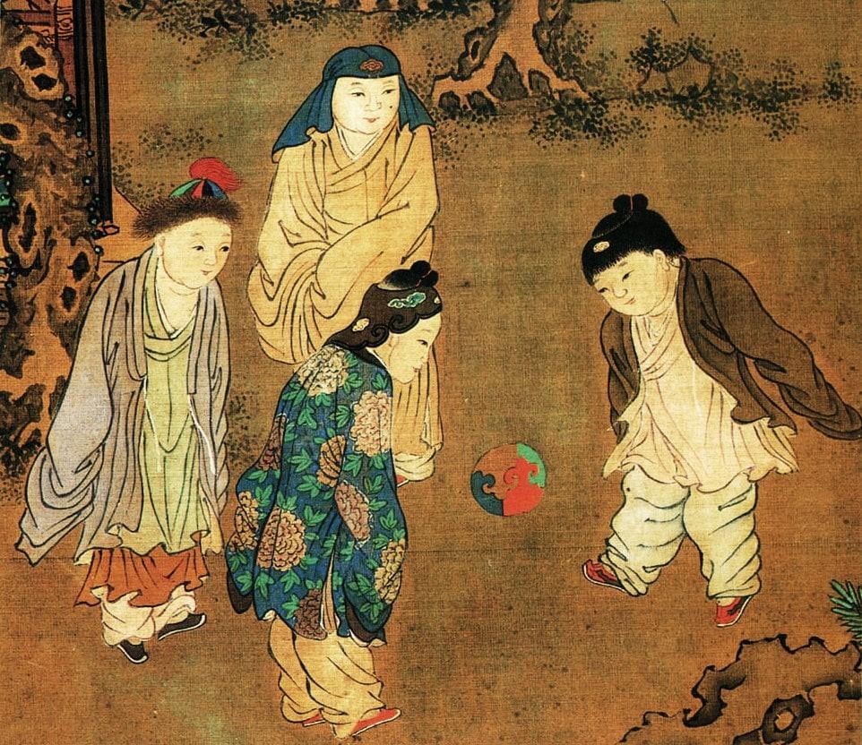 Tsu Chu