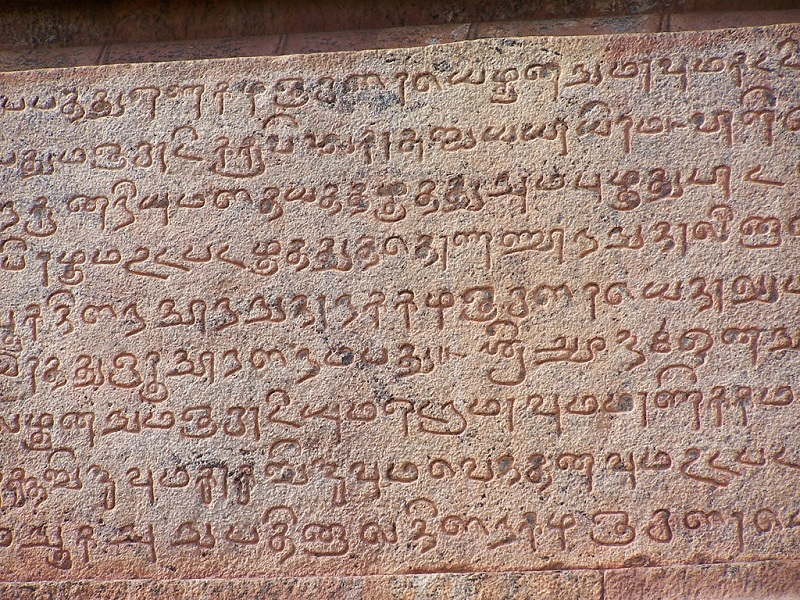 10 Oldest Written Languages in The World | Oldest org