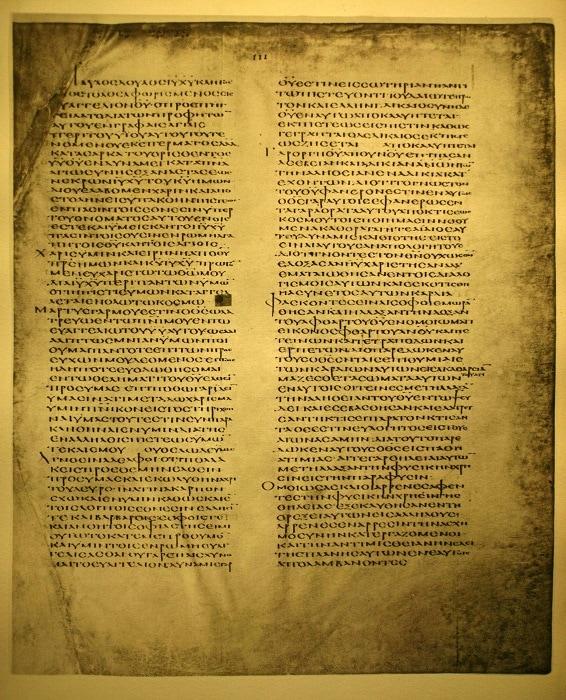 Codex Alexandrinus
