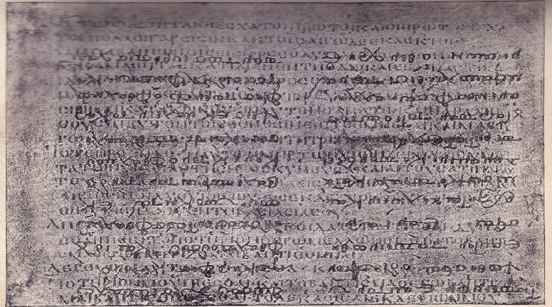 Codex Ephraemi Rescriptus