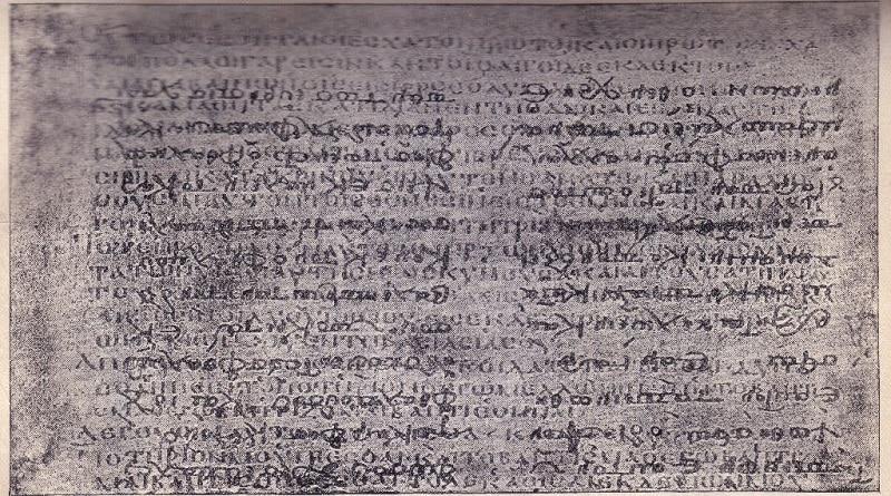 Codex Ephraemi Rescriptus
