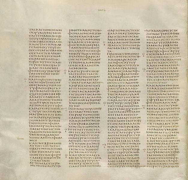 Codex Sinaiticus (The Sinai Bible)