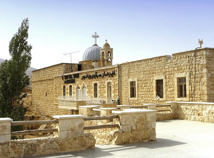 Mar Sarka