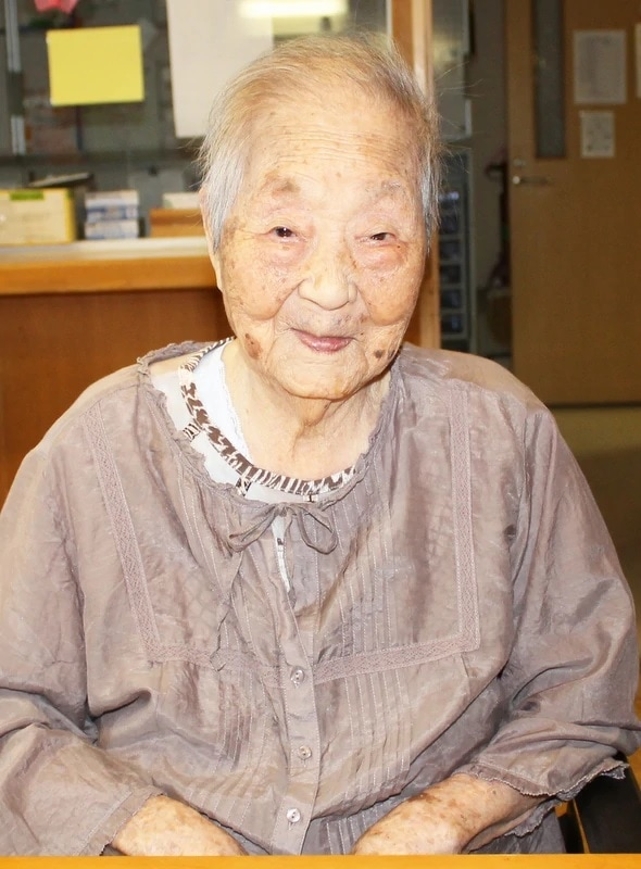 Mina Kitagawa
