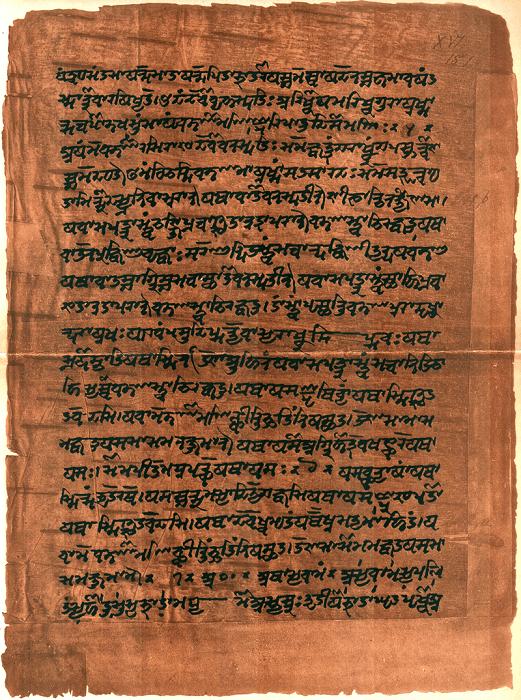 The Atharvaveda