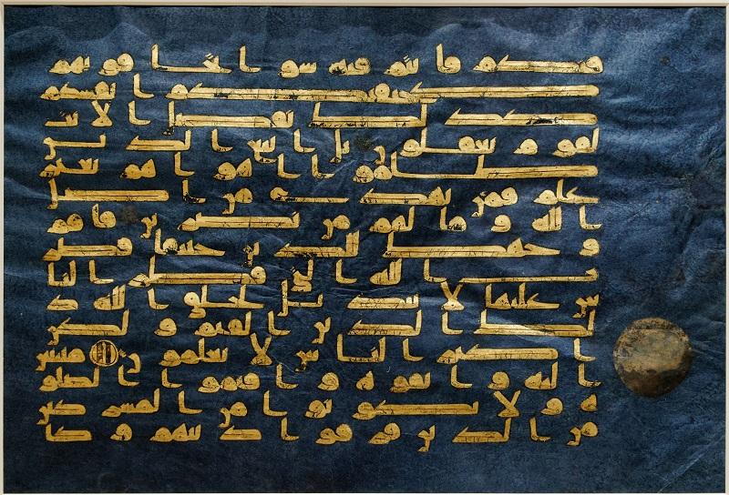 Blue Quran