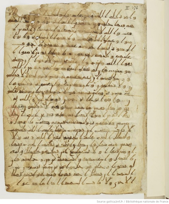 Codex Parisino-Petropolitanus