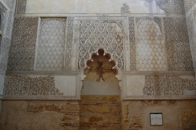 Córdoba Synagogue