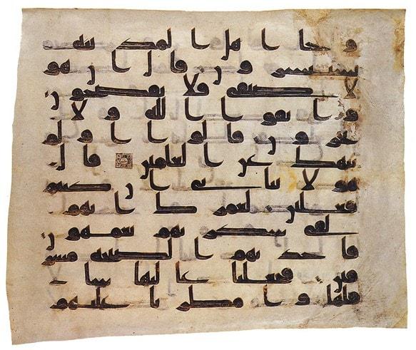 Samarkand Kufic Quran