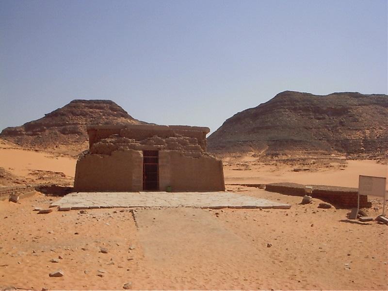 Temple of Amada