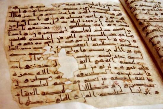 Topkapi Manuscript