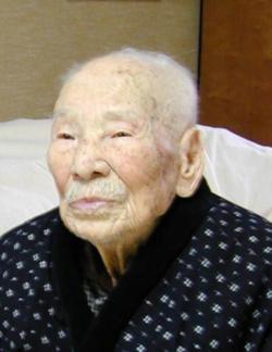 Yukichi Chuganji