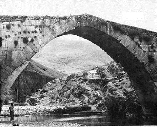 Karamagara Bridge