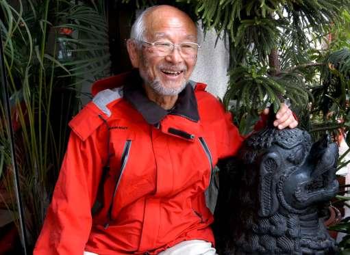 Takao Arayama