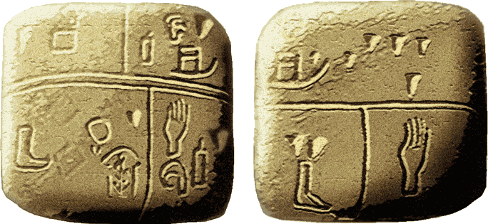 Kish Tablet