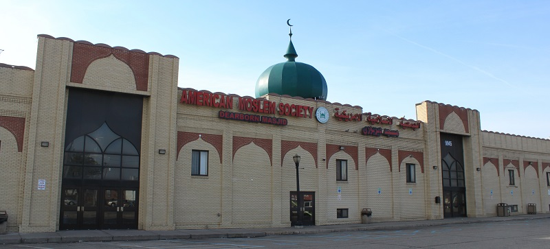 American Moslem Society Mosque