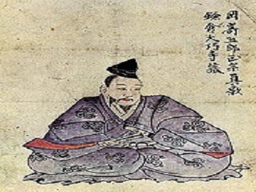 Honjo Masamune