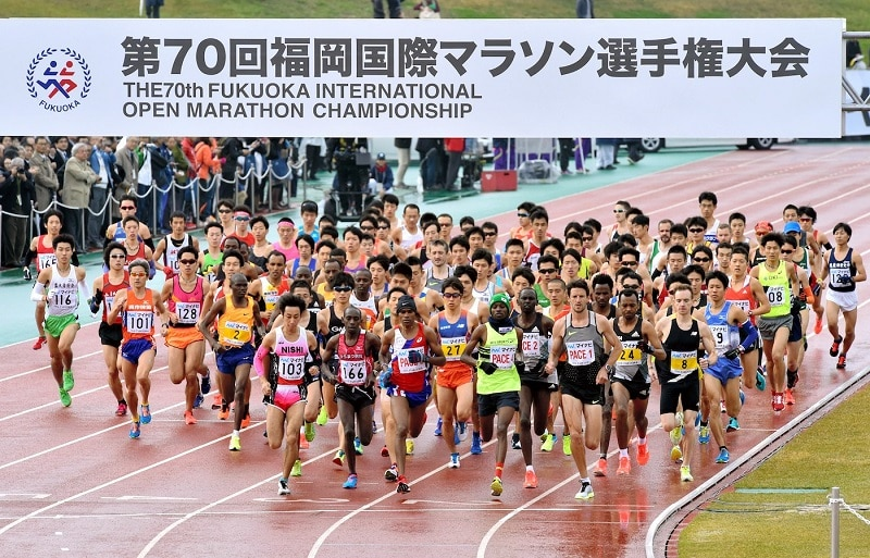 Fukuoka International Marathon