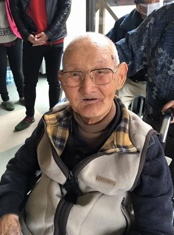 Chitetsu Watanabe Oldest Org