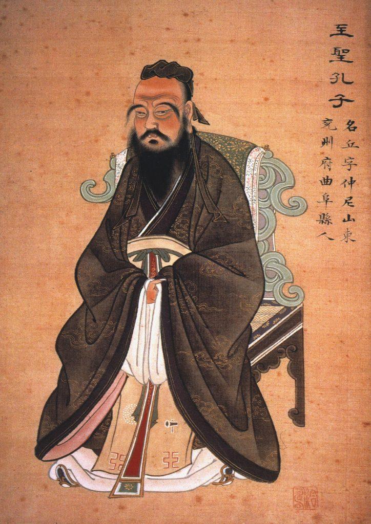 Confucius-724x1024.jpg