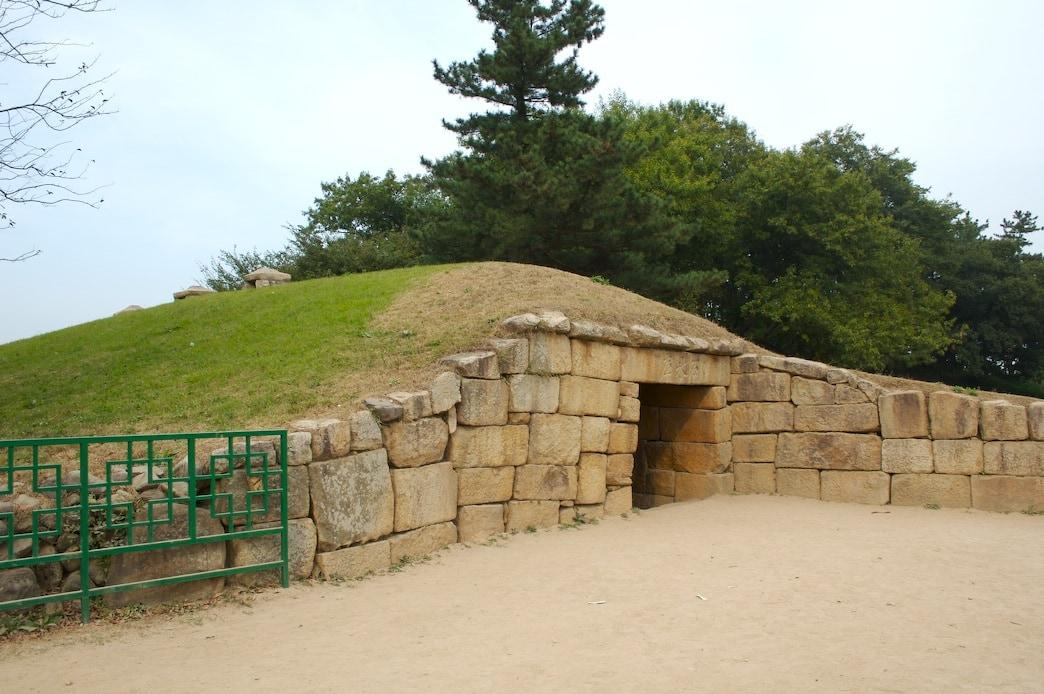 Seokbinggo