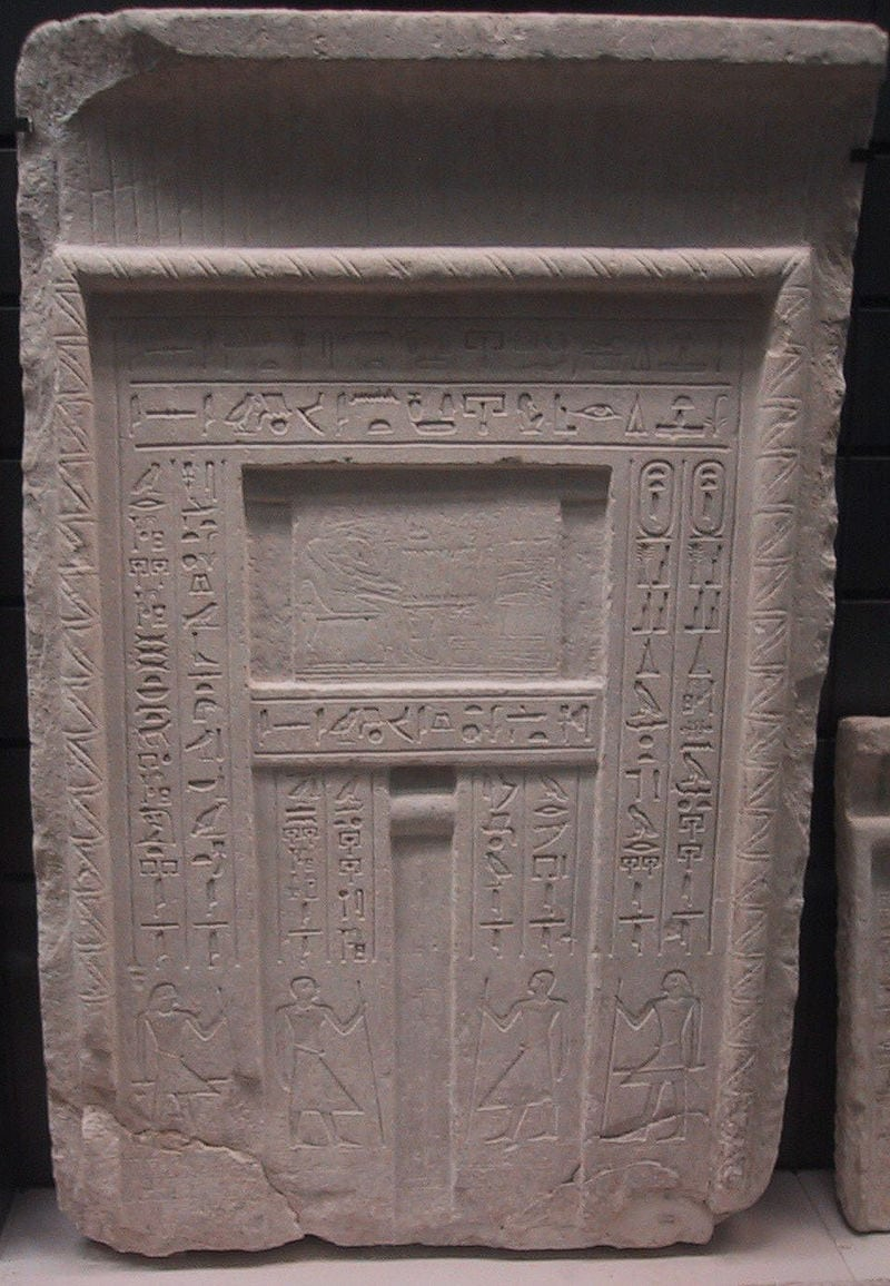 Egyptian Ka Doors