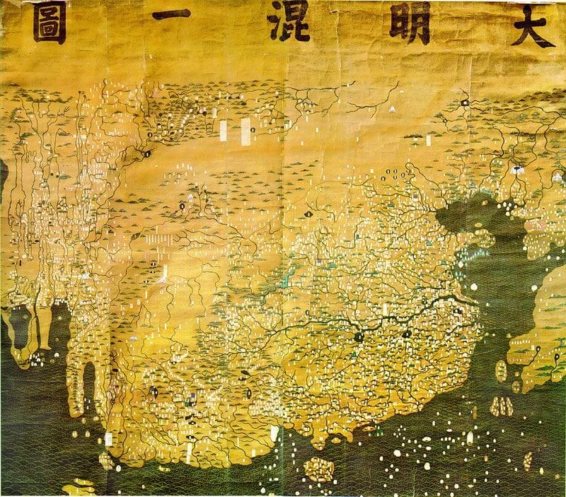 The Da Ming Hunyi Tu
