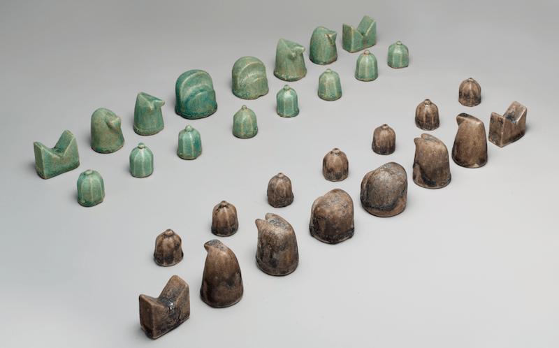 Persian Chess Set