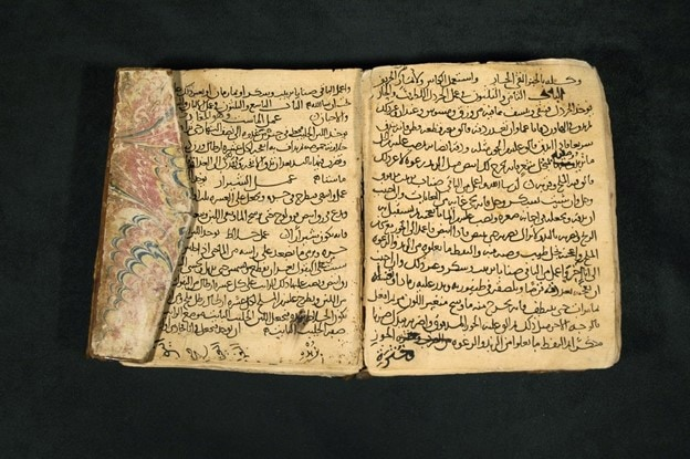 Kitab al-Ṭabīḫ